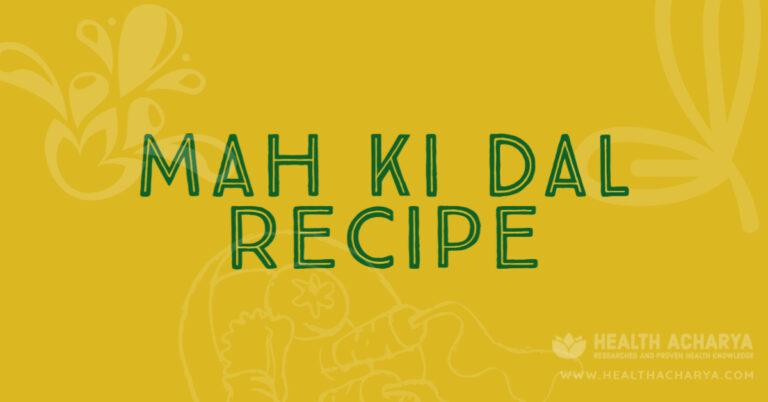 mah ki dal recipe