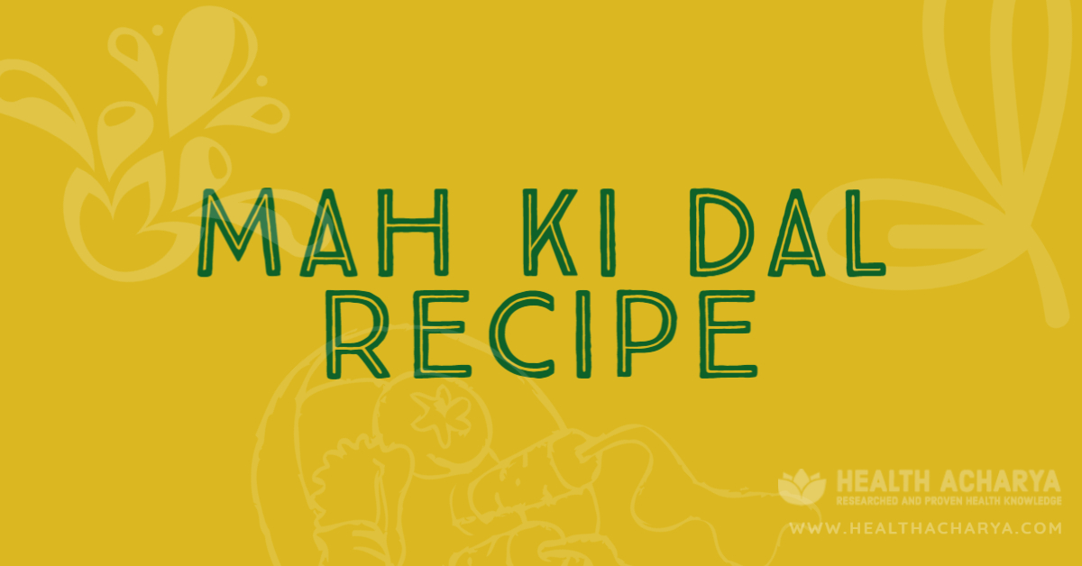 mah ki dal recipe