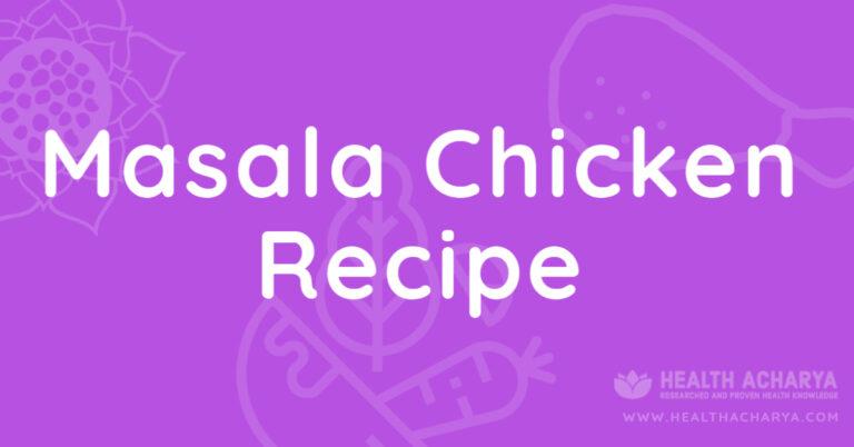 मसाला चिकन रेसिपी